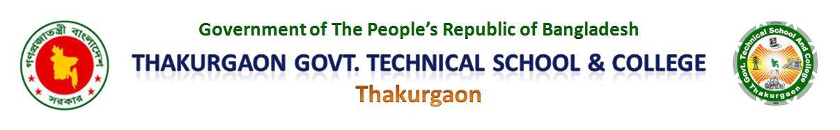 Thakurhaon Technical School & College, Bangladesh